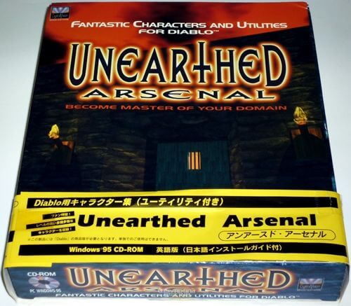 Unearthed Arsenal Box Front